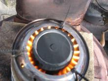 Flame pattern with insert